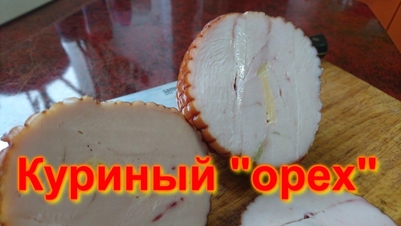 Орех из курицы в мультиварке
