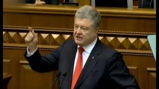 Нападение РФ и военное положение: будет ли война и что запретили в Украине?