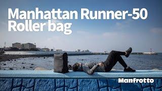 롤러백 그리고 백팩과 함께 떠난 제주 여행 / Manhattan Runner-50 Roller bag