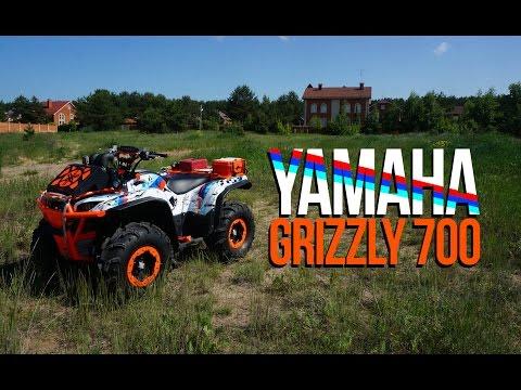 Обзор и тест-драйв Yamaha Grizzly 700 EPS 2015