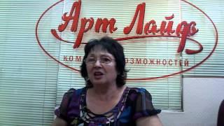 Трофическая язвы лечение  | Арт Лайф (Art life)
