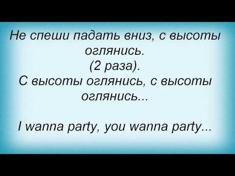 Барбоскины поют Если ты меня не любишь (Егор Крид feat. MOLLY)