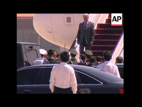 Brazilian president arrives for visit
