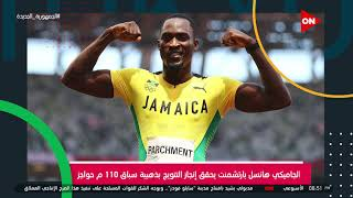 حصيلة ميداليات أولمبياد طوكيو 2020 | الخميس 5 أغسطس 2021