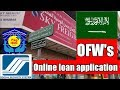 How To Apply Salary Loan In SSS Website? 2019 (Watch Til The End)