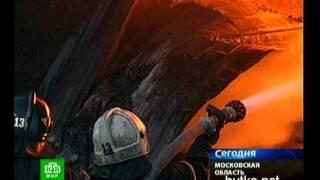 Пожар в Химках(http://hutko.net/ Огонь охватил металлический ангар, в котором хранились ковровые покрытия. Площадь возгорания..., 2011-06-06T05:31:33.000Z)