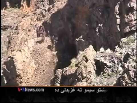 Pashto Afghanistan Mining