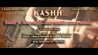 "Kash ye Hota Nahi - A promotional Song Of Short Film ""Kashh"""