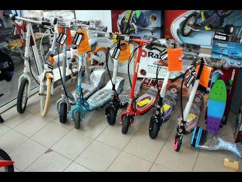 Электросамокаты  Razor - магазин Rider в Одессе