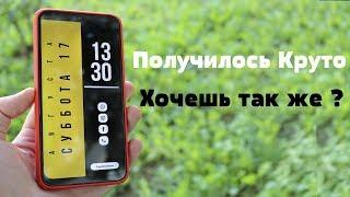 Делаем  КРУТОЙ РАБОЧИЙ СТОЛ На ЛЮБОМ Телефоне