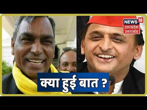 Newsroom Live | Lucknow में Akhilesh-OM Prakash Rajbhar की मुलाकात, आखिर क्या हुई बात ?