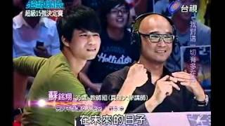 Repeat youtube video 蘇哥哥 蘇銘翔 告別演唱:男人不該讓女人流淚   YouTube