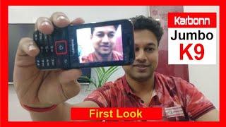Karbonn Jumbo K9 Camera Phone Under Rs 1500