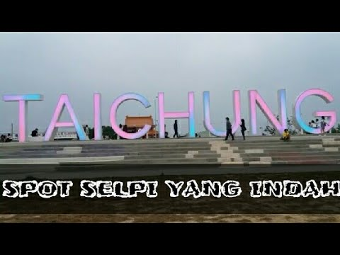 Wisata Baru Di Taichung | 南屯河濱公園