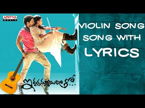 Violin Full Song with Lyrics - Iddarammayilatho Songs - Allu Arjun, Amala Paul, DSP