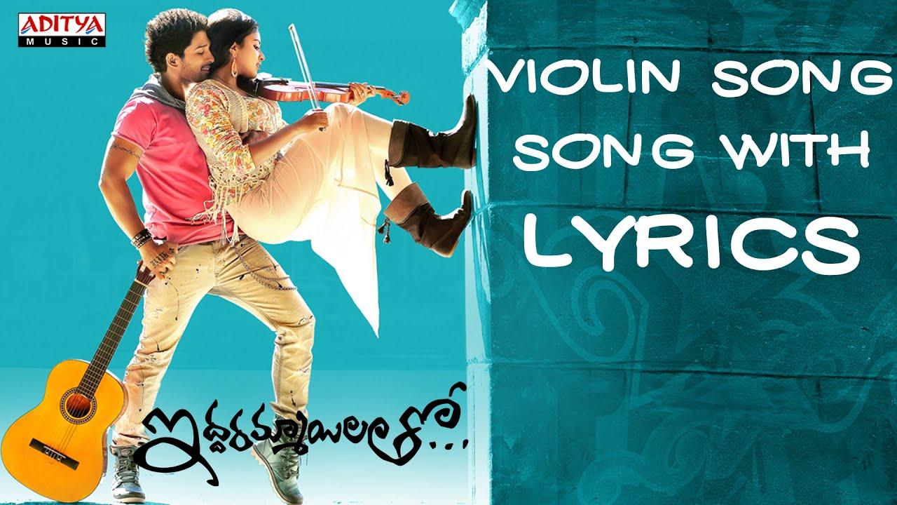 Iddarammayilatho Video Songs Free Online Watch / Samsung
