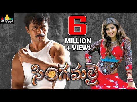 Singamalai Telugu Full Length Movie |...