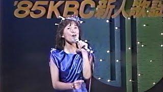 作詞:売野雅勇 作曲:ニール・セダカ 編曲:馬飼野康二 1985 11/...