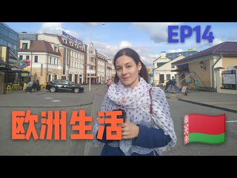 在欧洲城市明斯克最流行的街道年轻人最喜欢做什么?What Do Young People Like To Do In The City Center In European Cities?