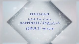 PENTAGON -「HAPPINESS/SHA LA LA」 Audio snippet