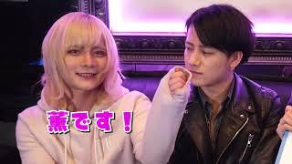 【月の裏側からのお届け物!? Artemis新チャンネル'''Ura☆chan'''始動!!】