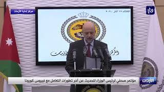 الرزاز يوجه رسالة للمواطنين في الحجر الصحي 17/3/2020