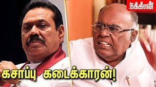 ராஜபக்ஷே வருவது கொடூரமானது! இந்திய அரசின் தோல்வி? Pala Karuppaih about Sri Lanka Issue