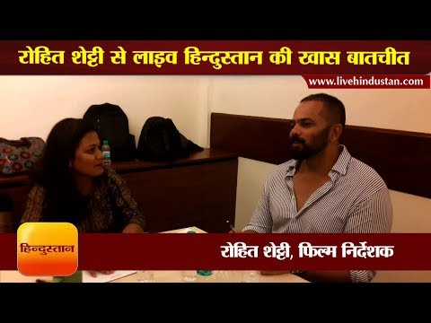 Exclusive interview with film director Rohit Shetty