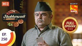 Bhakharwadi - Ep 250 - Full Episode - 24th January 2020
