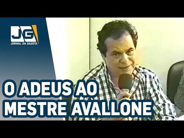 Celso Cardoso / O adeus ao mestre Avallone