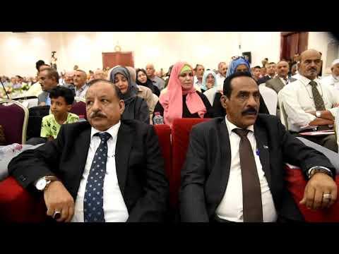 كلمة الرئيس عيدروس الزُبيدي في انعقاد الدورة الأولى للجمعية الوطنية