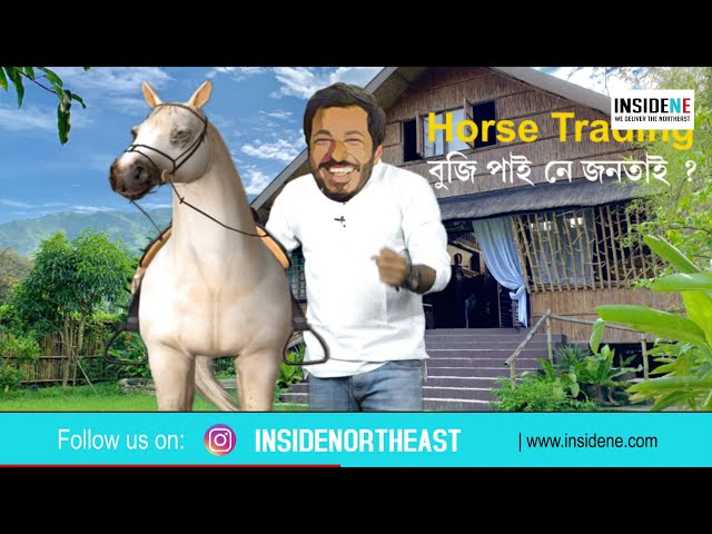 Dhey Fagla | What does horse-trading mean to the common man?