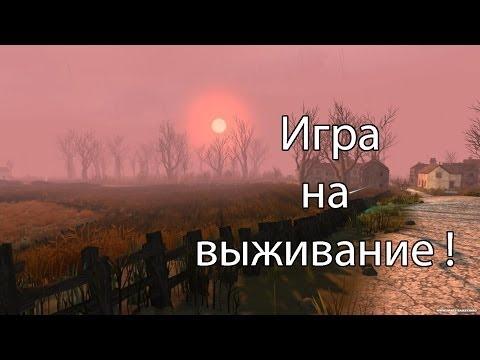 Мафия: Игра на выживание - Трейлер (2015)