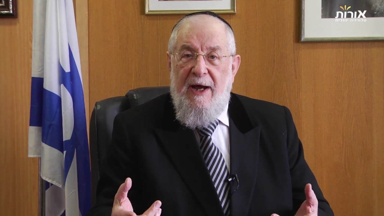 Rabbi Lau on Parashat Tzav