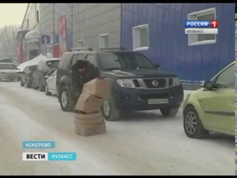 Частные объявления о продаже nissan x-trail в новокузнецке.