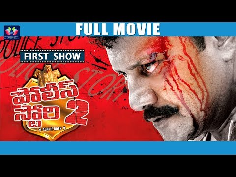 Sai Kumar Action Film (First Show)    P. J. Sarma    Thriller Manju    Telugu Full Screen