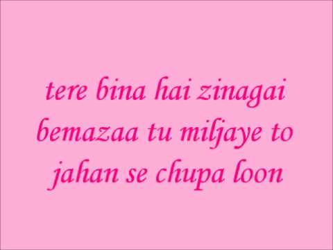 Oh Bekhabar - action replay (lyrics)