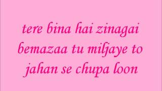 Oh Bekhabar - action replay (lyrics)