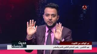 حوار ساخن و ردود لاذعه بين خالد الانسي و فهد الشليمي حول محاولة اعادة انتاج عائلة صالح   يمن شباب