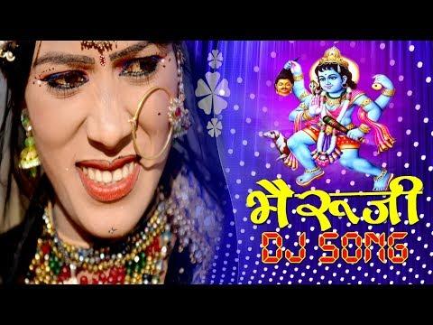 Bheru Ji DJ Song   Rajasthani DJ Song   Hansa Rangili   Marwadi भेरू जी SOng - OM Studio Jobner