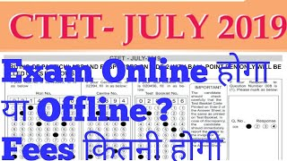 CTET EXAM 2019 ONLINE OR OFFLINE EXAM FEES FOR CTET KNOW HERE