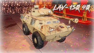 armored Warfare / Lav 150 90 /
