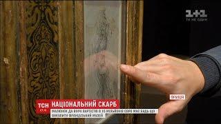 Малюнок Леонардо да Вінчі визнали Національним скарбом Франції