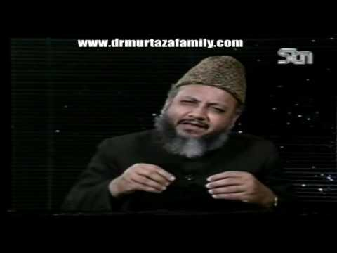Sirat-e-MustaQeem Part 4 by Legendary Dr Malik Ghulam Murtaza Shaheed (rehmatullahi alayh)