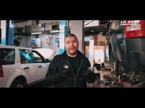 Скрип и Стук | Ремонт задней подвески Discovery 3/4 и Range Rover Sport (до 2013 г.в.) | LR WEST