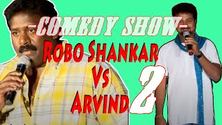 Pongal Celebration Robo Shankar & Arvind Comedy 3