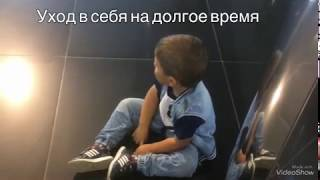 Аутизм поведение ребёнка 3 года/мир аутиста