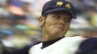 1998 熱闘第24話 沖縄水産(新垣) 対 埼玉栄(大島)