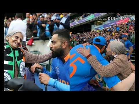 India india india win 2019 world cup guaranty