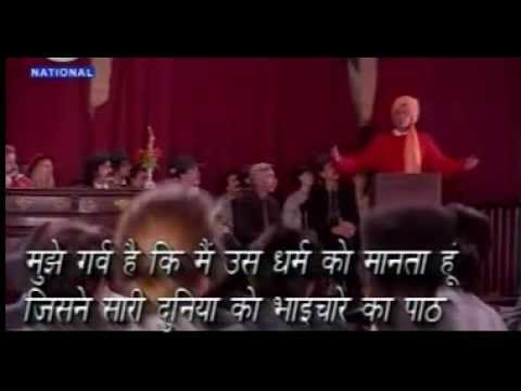 Swami Vivekananda's Full Speech in Chicago and some more life incidents